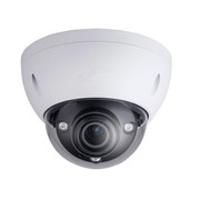 Dahua OEM IR Vandal Dome 4MP IP Camera IPC-HDBW5421E-Z