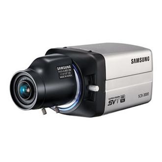SCB-3000 WDR Security Cam