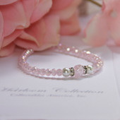 CJ-535-4  So Soft and Sweet Pastel Pink Bracelet Infant 4""