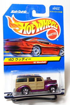 Hot Wheels from Japan - Japanese Hot Wheels
