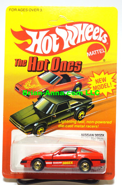 Hot Wheels Nissan 300ZX in Red in The Hot Ones blister