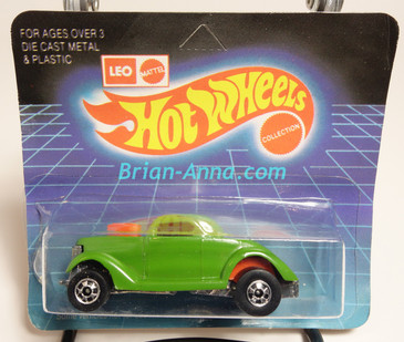 Hot Wheels Leo Mattel India Car