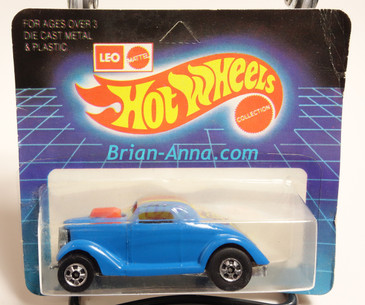 Hot Wheels Leo Mattel India Unpunched Blister, Neet Streeter in Blue, Oldie But Goodie(rare yellow) tampo