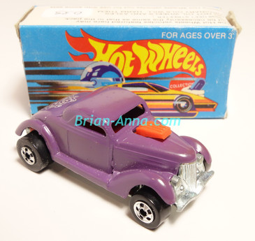 Hot Wheels Leo Mattel India, Boxed, Neet Streeter in Purple, Yellow Medusa tampo