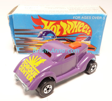 Hot Wheels Leo Mattel India, Boxed, Neet Streeter in Purple, Yellow Torque Center tampo