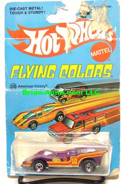 Hot Wheels American Victory, Magenta, Blackwall Wheels, Flying Colors Package