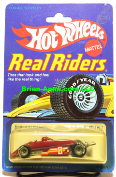 Hot Wheels Real Riders,  Thunderstreak Maroon, Gray Hubs on Real Riders Card (ms3-565)