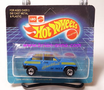 Hot Wheels Leo Mattel India Maruti in Dark Blue, unpunched card (MS3india-675)