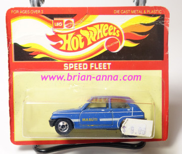 Hot Wheels Leo Mattel India Maruti in Dark Blue, unpunched card (MS3india-676)