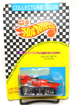Hot Wheels Leo Mattel India Red Treadator, unpunched card (MS3india-869)