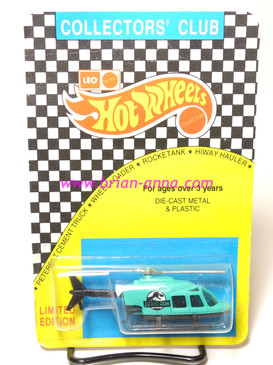 Hot Wheels Leo Mattel India, Teal Jurassic Park Propper Chopper, unpunched card (MS3india-847)