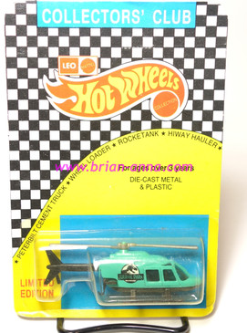 Hot Wheels Leo Mattel India, Teal Jurassic Park Propper Chopper, unpunched card (MS3india-848)