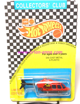 Hot Wheels Leo Mattel India,  Red Jurassic Park Propper Chopper, unpunched card (MS3india-849)