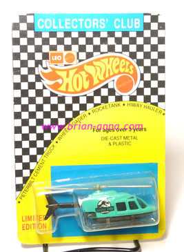 Hot Wheels Leo Mattel India, Teal Jurassic Park Propper Chopper, unpunched card (MS3india-858)