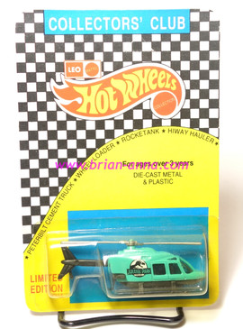 Hot Wheels Leo Mattel India, Teal Jurassic Park Propper Chopper, unpunched card (MS3india-859)