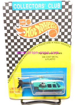 Hot Wheels Leo Mattel India, Teal Jurassic Park Propper Chopper, unpunched card (MS3india-861)