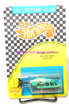 Hot Wheels Leo Mattel India, Teal Jurassic Park Propper Chopper, unpunched card (MS3india-862)