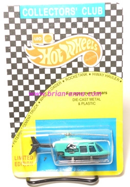 Hot Wheels Leo Mattel India, Teal Jurassic Park Propper Chopper, unpunched card (MS3india-863)
