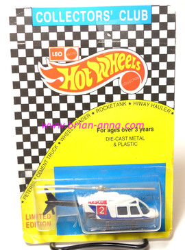 Hot Wheels Leo Mattel India, Rescue Propper Chopper, unpunched card (MS3india-864)