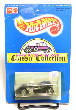 Hot Wheels Leo Mattel India, Twin Mill II in Black, unpunched card (MS3india-855)