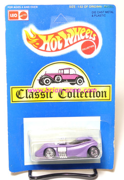 Hot Wheels Leo Mattel India, Twin Mill II in Purple, unpunched card (MS3india-856)