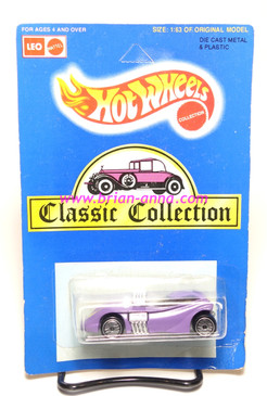 Hot Wheels Leo Mattel India, Twin Mill II in Purple, unpunched card (MS3india-857)