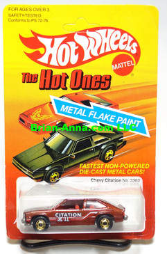 Hot Wheels Chevy Citation, Metalflake Red/Brown, hogd wheels, Malaysia base, unpunched card (ms3-583)