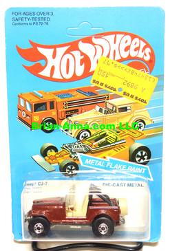Hot Wheels Jeep CJ-7 Metal Flake Red Brown, Basic Wheels (ms3-590)