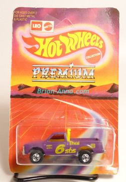 Hot Wheels Leo Mattel India, Path Beater, Purple with Rescue Tampo (MS3india-188)