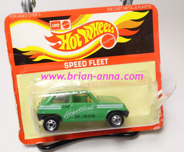Hot Wheels Leo Mattel India, Light Green Maruti on unpunched card damaged blister (MS3india-666)