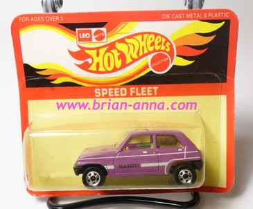 Hot Wheels Leo Mattel India, Purple Maruti on unpunched card (MS3india-668)
