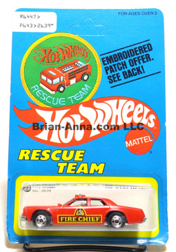 Hot Wheels Patch Card, Fire Chaser, Blackwall, Hong Kong base