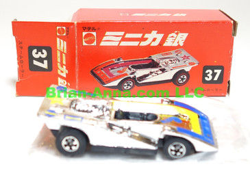 Hot Wheels Mattel Japan Box, Chrome Steam Roller 3-stars with blackwalls (ms3-703)