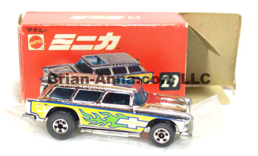 Hot Wheels Mattel Japan Box, Alive '55, Chrome with blackwall