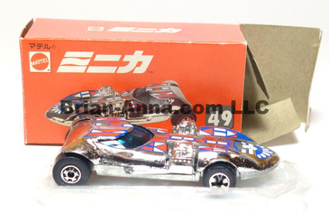 Hot Wheels Mattel Japan Box, Twin Mill, Chrome with blackwalls