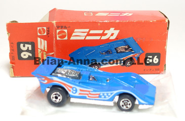 Hot Wheels Mattel Japan Box,  American Victory with blackwalls