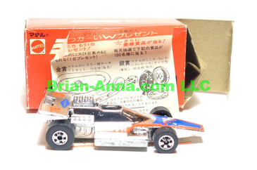 Hot Wheels Mattel Japan Box,  Formula 5000 with blackwalls