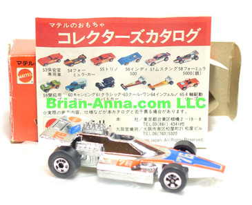 Hot Wheels Mattel Japan Box,  Formula 5000 with blackwalls with a color catalog