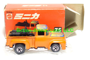 Hot Wheels Mattel Japan Box,  '56 Hi Tail Hauler, Orange with blackwalls