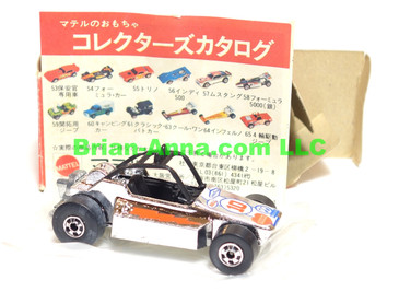 Hot Wheels Mattel Japan Box,  Rock Buster in Chrome with blackwalls
