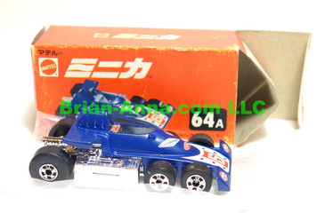 Hot Wheels Mattel Japan Box,  Lickety Six with blackwalls