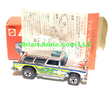 Hot Wheels Mattel Japan Box, Alive '55, Chrome with blackwalls