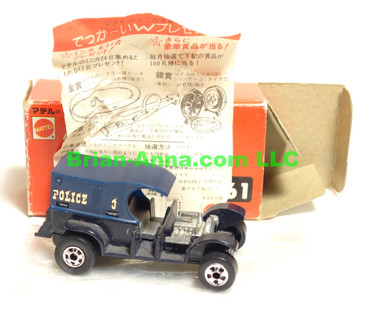 Hot Wheels Mattel Japan Box,  Paddy Wagon with blackwalls