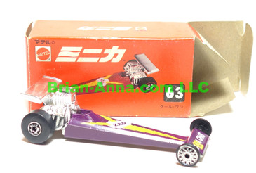 Hot Wheels Mattel Japan Box, Cool One in Plum  with blackwalls
