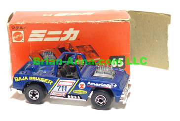 Hot Wheels Mattel Japan Box, Baja Bruiser in Dark Blue with blackwalls