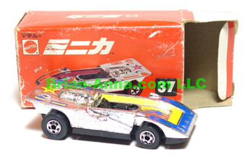 Hot Wheels Mattel Japan Box, Chrome Steam Roller 7-star Variation with blackwalls