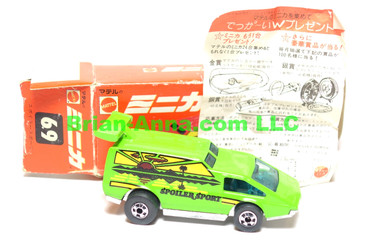Hot Wheels Mattel Japan Box, Spoiler Sport in enamel Green with blackwalls