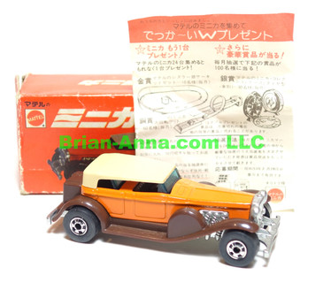 Hot Wheels Mattel Japan Box, '31 Doozie in Orange with blackwalls
