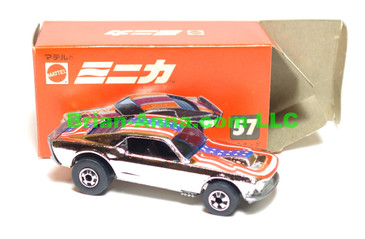 Hot Wheels Mattel Japan Box, Chrome Mustang Stocker with blackwalls
