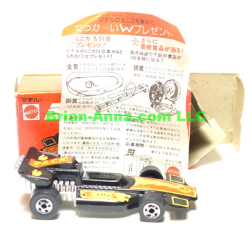 Hot Wheels Mattel Japan Box, Formula P.A.C.K in Black with blackwalls
